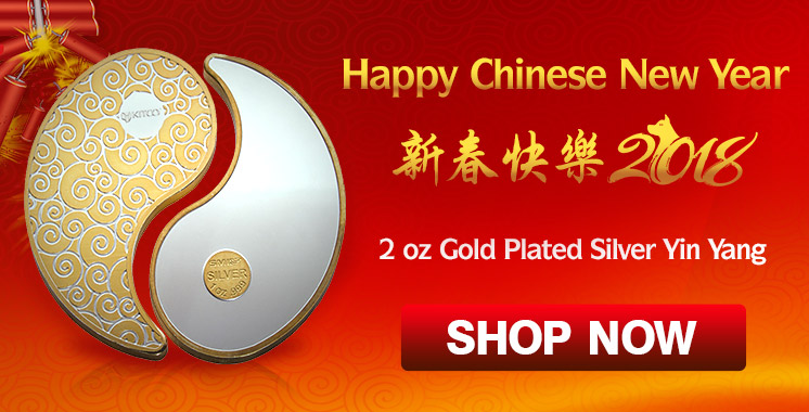 GoldYinYang-ChineseNewYear