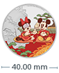 1 oz Silver Coin- Year of the Mouse- Good Fortune (2020)